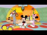 Клуб Микки Мауса: Зарядка. Хорошее настроение для Минни
